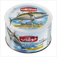 مال لاین کنسرو ماهی خوشاب