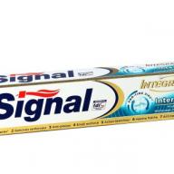 signal-integral mall line مال لاین